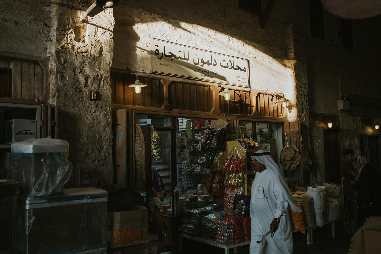 Doha_Katar23